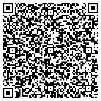 QR-код с контактной информацией организации LUXPRO