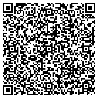 QR-код с контактной информацией организации КОММЕД ДИО