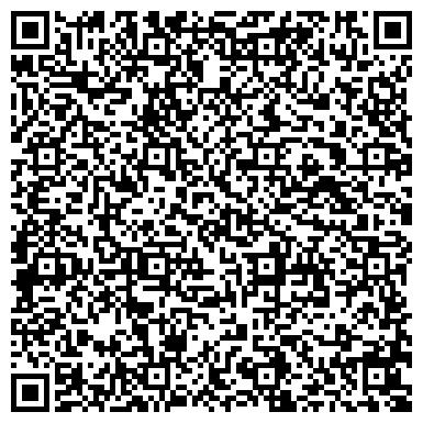 """QR-код с контактной информацией организации КГП на ПХВ """"ВКО реабилитационный центр"""""""
