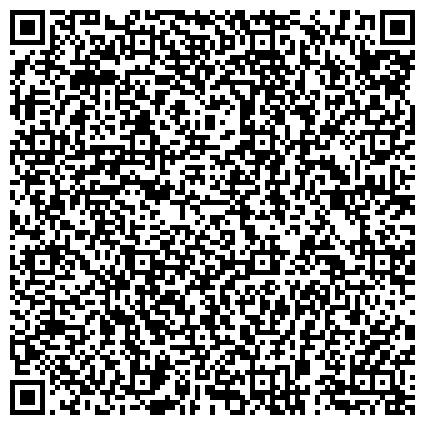 """QR-код с контактной информацией организации ООО Юридическо-консалтинговая компания """"Ушакова и партнеры"""""""