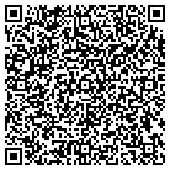 QR-код с контактной информацией организации ООО Моя виза