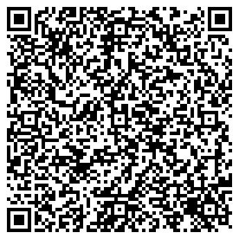 QR-код с контактной информацией организации ШЕЛЬФ ТОО