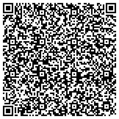 QR-код с контактной информацией организации JakTak - игрушка-головоломка, головоломка купить Киев