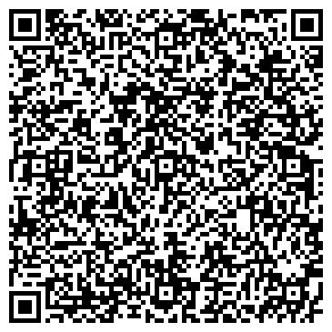 QR-код с контактной информацией организации ООО Юлтех на Нагорной