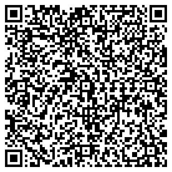 QR-код с контактной информацией организации КАСКАДЁР