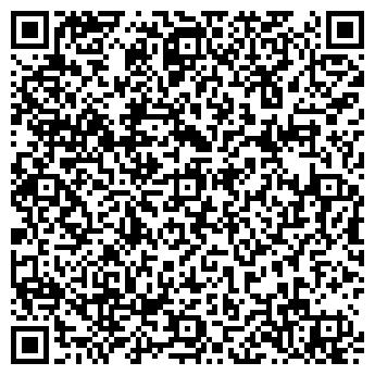 """QR-код с контактной информацией организации ОсОО """"Багымдат"""""""