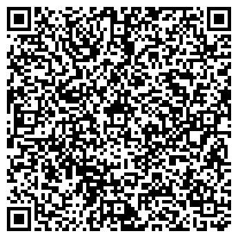 QR-код с контактной информацией организации АЛЬФА-ГАЗ ТОО