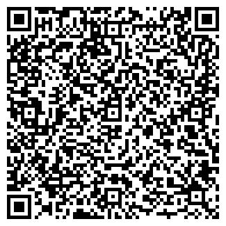 QR-код с контактной информацией организации ТОО Офис-бум Астана