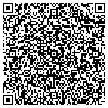 QR-код с контактной информацией организации Launge-cafe Чайхана N1 Housе