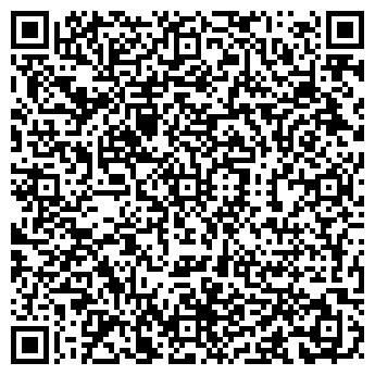QR-код с контактной информацией организации ТРИЕДИНСТВО
