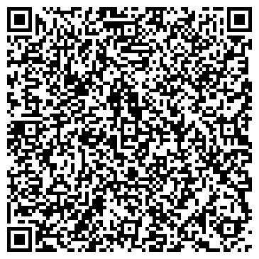 QR-код с контактной информацией организации ООО Восход проект