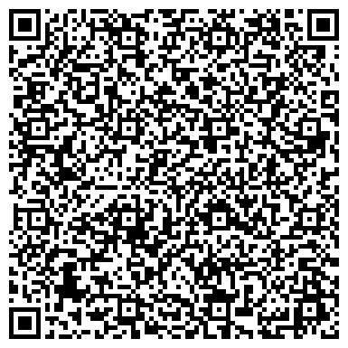 QR-код с контактной информацией организации БИБЛИОТЕКА № 43 ИМ. А.М. ГОРЬКОГО