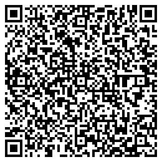 QR-код с контактной информацией организации TEM@