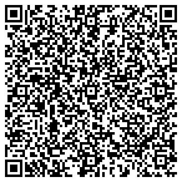 QR-код с контактной информацией организации ООО 88TATTOO