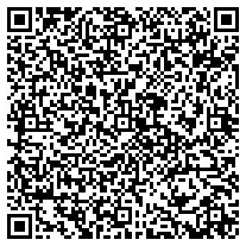 QR-код с контактной информацией организации ВИКО-КОНСАЛТИНГ ТОО