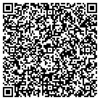 QR-код с контактной информацией организации ОсОО АЛЬТА Итальяна