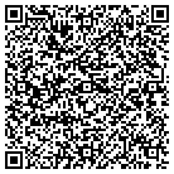 QR-код с контактной информацией организации ИНТЕР МТД