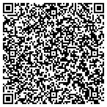 """QR-код с контактной информацией организации ООО """"Прайм Брэнд"""" Иркутск"""