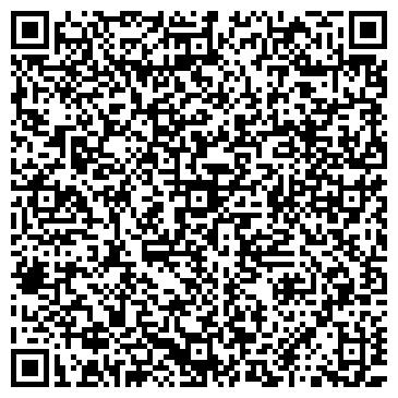 """QR-код с контактной информацией организации ООО Аварийный комиссар """"Вектор"""""""