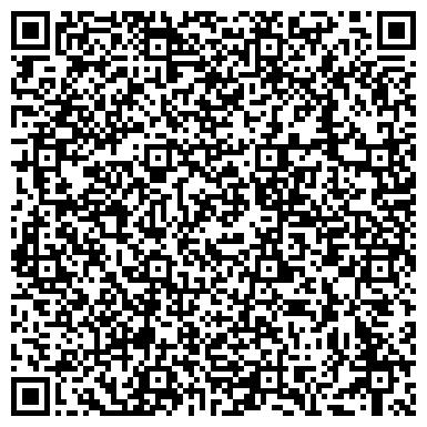 QR-код с контактной информацией организации СТСК  АгроМашХолдингТехСервис