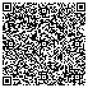 QR-код с контактной информацией организации ВИТАЛМАР АГРО