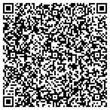 QR-код с контактной информацией организации ИНКО АДВОКАТСКАЯ КОНТОРА УЧРЕЖДЕНИЕ