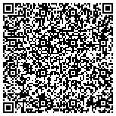 QR-код с контактной информацией организации ООО Капитал - Консалтинг
