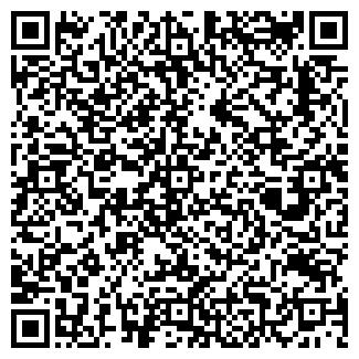 QR-код с контактной информацией организации ФАУТИ