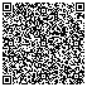 QR-код с контактной информацией организации МЁША