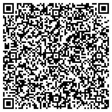 QR-код с контактной информацией организации ЛЁДОВО КОМПАНИЯ ТД