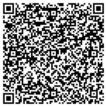 QR-код с контактной информацией организации МОСРЫБХОЗ