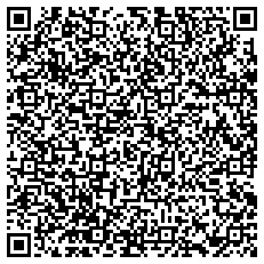 """QR-код с контактной информацией организации ООО """"Дальпромрыба"""""""