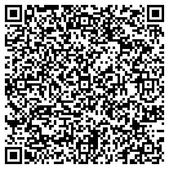 QR-код с контактной информацией организации МБФ-ПРОД