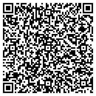 QR-код с контактной информацией организации ООО Азмед