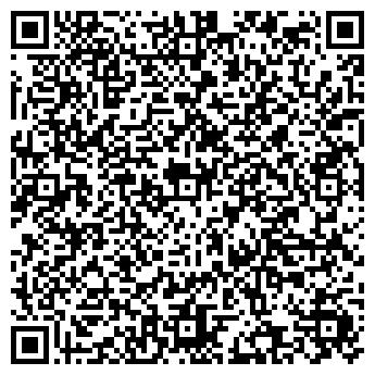 QR-код с контактной информацией организации ДОВЕЛОН КОМПАНИЯ
