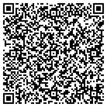 QR-код с контактной информацией организации ИЛЬ ДЕ БОТЭ