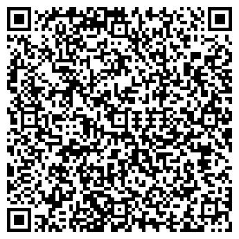 QR-код с контактной информацией организации КОМИНТЕХ ТОО