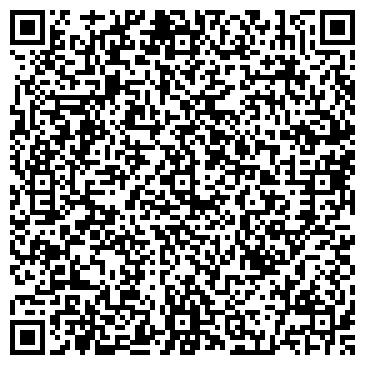 QR-код с контактной информацией организации ООО Бухбюро