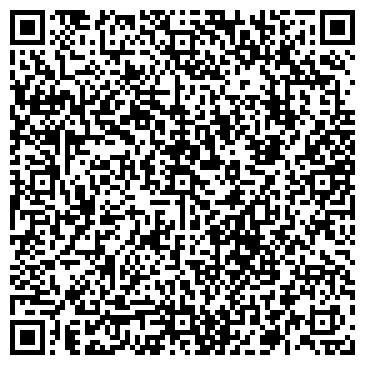 QR-код с контактной информацией организации РУССКИЙ СТАНДАРТ