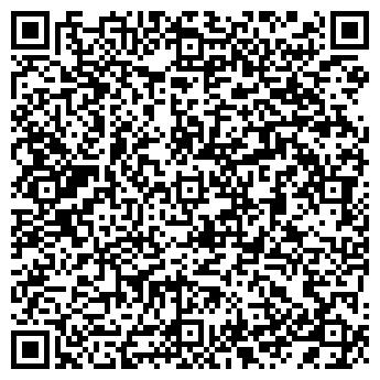 QR-код с контактной информацией организации LTD Ильзат транс