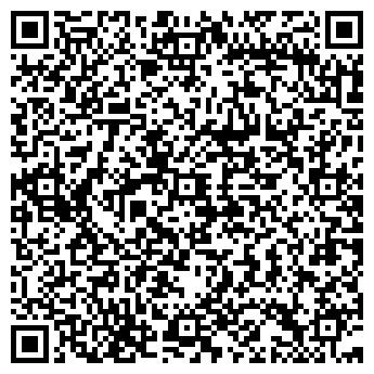 QR-код с контактной информацией организации ООО КРАСПРОМ-СТК