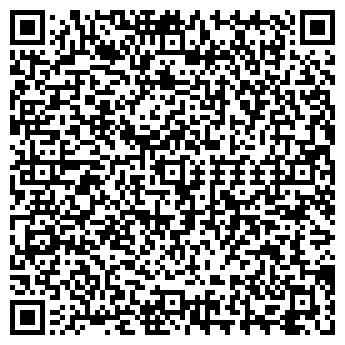 QR-код с контактной информацией организации ЛОДИЯ ТОО