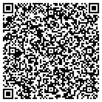 QR-код с контактной информацией организации ДЕЛЬТАТЕХТОРГ