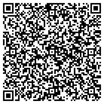 QR-код с контактной информацией организации AURORA-BABY
