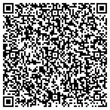 QR-код с контактной информацией организации ООО Фабрика Рекламы