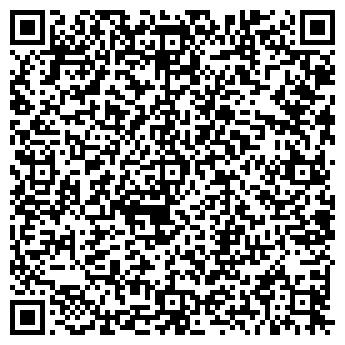 QR-код с контактной информацией организации АЛЕКС-71