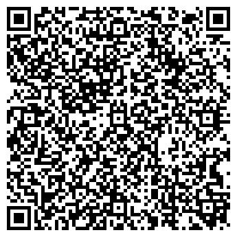 QR-код с контактной информацией организации ГИНКО
