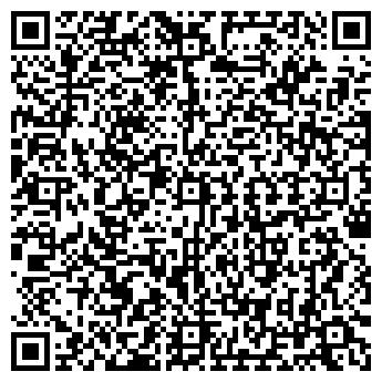 QR-код с контактной информацией организации AMBERICA