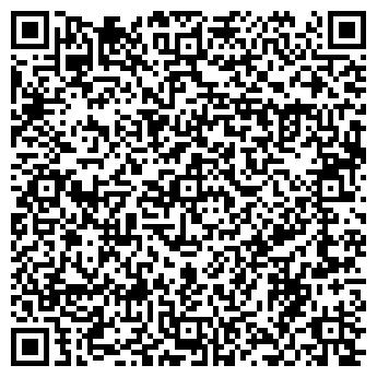 QR-код с контактной информацией организации DREAM STONE