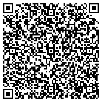QR-код с контактной информацией организации ФЛП IT-Help